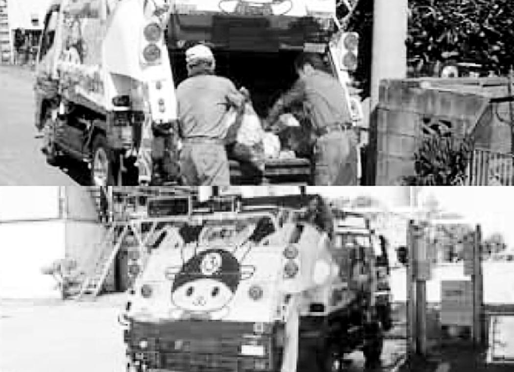 深谷市 一般廃棄物収集運搬業務委託(A地区)